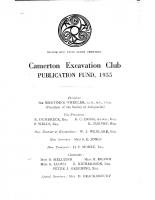 1955-pub-fund